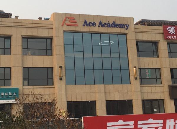 ACE Academy China | ESL Jobs Lounge | Teach English Jobs